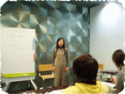 富山県高岡市の高級いじめ専門セラピーサロン - エバーグリーン -公開セッション